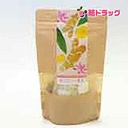 【沖縄長生薬草】春ウコン一番茶  ティーパック 2g×20包/メール便2個まで