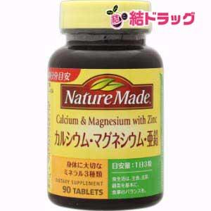 ネイチャーメイド カルシウム・マグネシウム・亜鉛(90粒入)