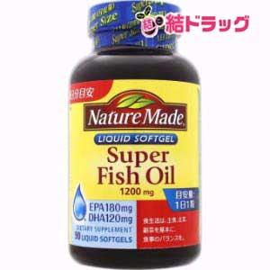 【機能性表示食品】ネイチャーメイド スーパーフィッシュオイル(90粒)