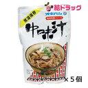 オキハム 中味汁(なかみ汁)350g×5個セット