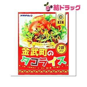 オキハム 金武町 タコライス 160g (2袋入)