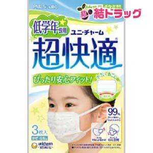 衛生日用品・衛生医療品, 子供用マスク 3 5