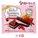 バランスアップ クリーム玄米ブラン 苺のブラウニー(1枚*2袋入*8コセット)