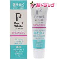 【メール便対応商品・8個まで】薬用パールホワイトプロシャイン(40g)