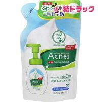 メンソレータムアクネス薬用ふわふわな泡洗顔つめかえ用(140mL)