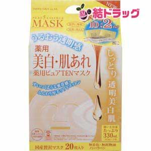 ピュアファイブエッセンスマスク 薬用ピュアTENマスク 美白・肌あれ(10枚入*2パック)