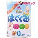 森永 はぐくみ 大缶(810g)