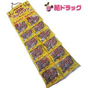 【沖縄土産】乾燥梅干 スッパイマン甘梅一番たねなし17g×12袋
