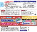 ★【第(2)類医薬品】ラクピオンEXゲルα(18g) 2