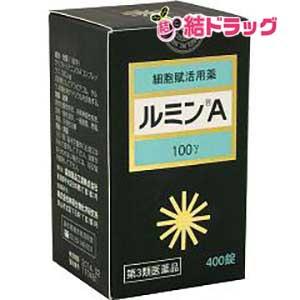 【第3類医薬品】ルミンA 100γ(400錠):結ドラッグ