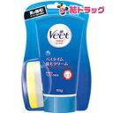 ヴィート ヴィートメン バスタイム 除毛クリーム 敏感肌用(150g)