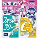 DHCフォースコリー+ビタミンC付20日【メール便対応商品・2個まで】【代金引換・日時指定不可】