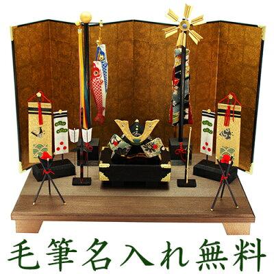 リュウコドウ(龍虎堂)五月人形の口コミ評判!楽天通販の売れ筋はコレ