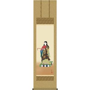 Hanging scroll (hanging scroll) Shotoku Taishi Takeyo Tamura Shakusanchi approx. 44.5 x 164 cm [free shipping] d6622