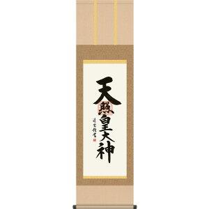 hanging scroll (hanging scroll) Amaterasu Okami Yoshimura Kiyounaku Shakusanchi About horizontal 44.5 × vertical 164 cm g4389