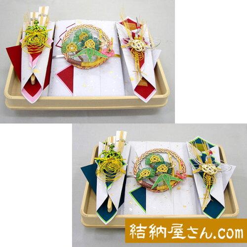 同時交換-略式結納品- 桜桃(ゆすら)セット