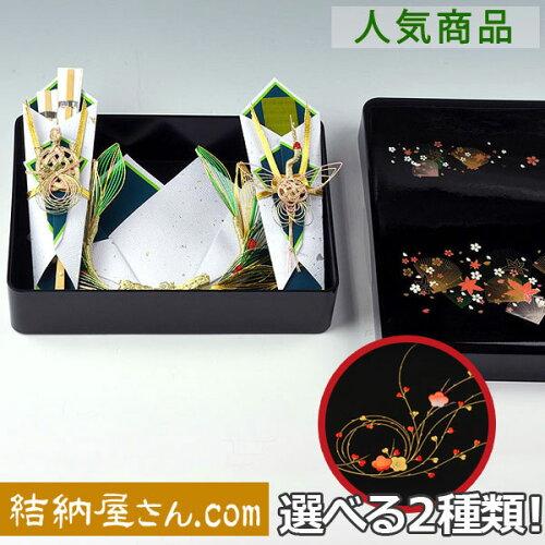 結納返し -記念品メインの結納品-花の舞記念品セット