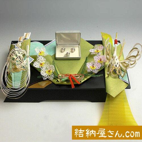 結納返し -記念品メインの結納品-美雪記念品セット(毛せん付)
