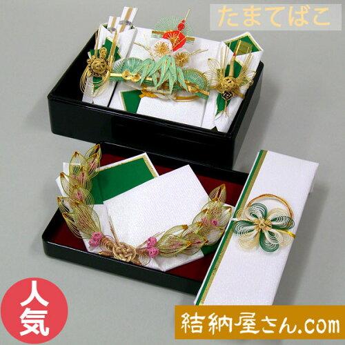結納返し-略式結納品- たまてばこアレンジセット3(青)【記念品飾り...
