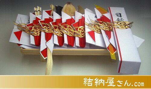 結納セット-関東式結納品-関東式一号9点セット(毛せん付)