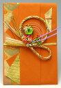 結納屋さんの金封【結婚・一般御祝】7?20万円に最適 祝儀袋HM204【梅輪 オレンジ:直書き】