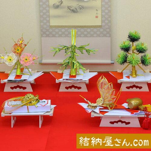 結納/結納セット -九州式結納品-梅5点セット(毛せん付)