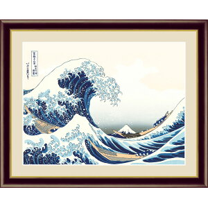 [Arte interior (cuadro) Estilo japonés y sabor tradicional] En el río Kanagawa Katsushika Hokusai trabaja Ukiyoe Treinta y seis vistas de Futaki Aprox. 52 x 42 cm [tamaño F6] g5724
