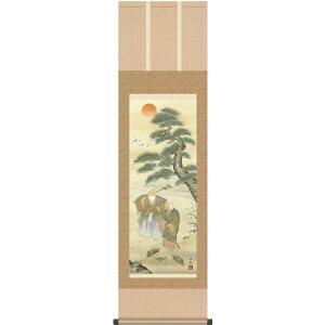 Hanging scroll (hanging scroll) Takasago Isafune Seta Shakusanchi About horizontal 44.5 cm × vertical 164 cm g4441