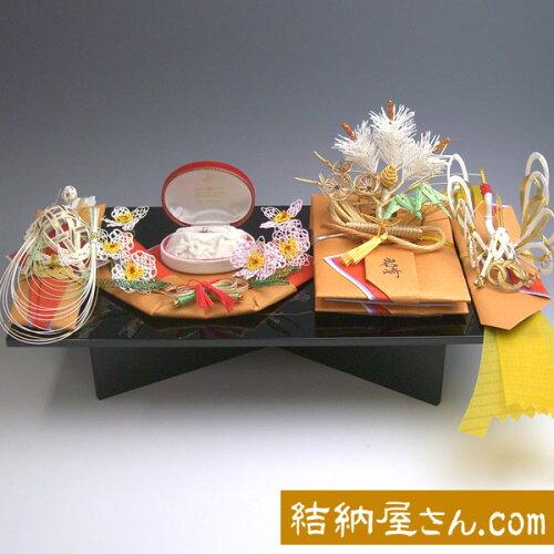 結納-略式結納品- 美雪セット スタイル2(毛せん付)