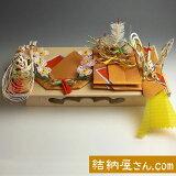 結納-略式結納品- 美雪セット スタイル3(毛せん付)