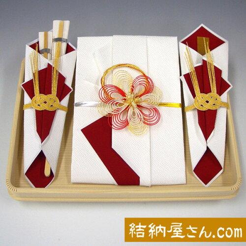結納-略式結納品- 瀬戸の花嫁セット