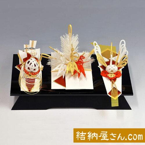 結納-略式結納品- わたゆき黒塗台セット(毛せん付)