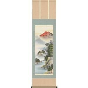 Hanging scroll (Hanging scroll) Kiho Kuremine Hideyama Suzumura Shakusanchi 44.5 x 164 cm Free Shipping d9822