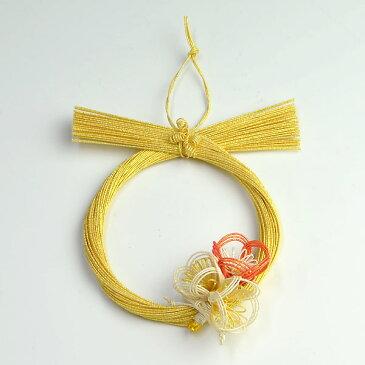正月飾り・水引飾り ゴールド 三ツ梅 小 【お正月 リース 迎春 玄関】