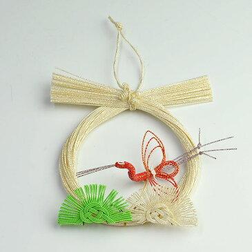 正月飾り・水引飾り 白金 松に鶴 【お正月 リース 迎春 玄関】