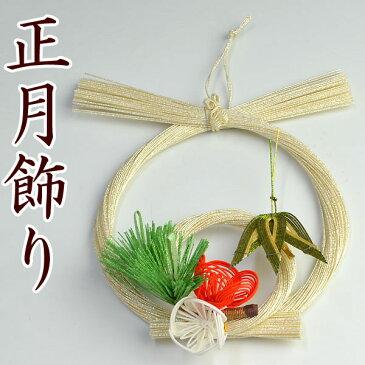 正月飾り・水引飾り 白金 松竹梅 中 【お正月 リース 迎春 玄関】