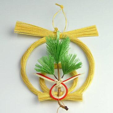 正月飾り・水引飾り 根引き松 中 【お正月 リース 迎春 玄関】