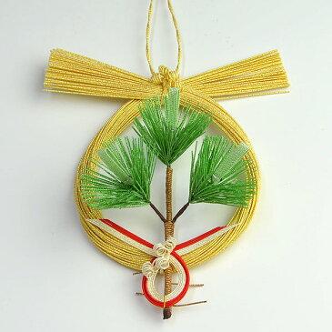 正月飾り・水引飾り 根引き松 小 【お正月 リース 迎春 玄関】