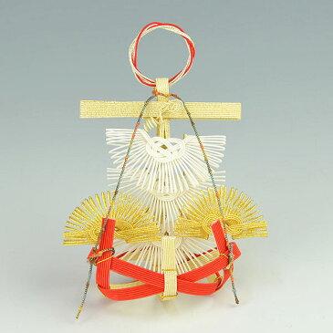 正月飾り・水引飾り 宝船 【お正月 リース 迎春 玄関】