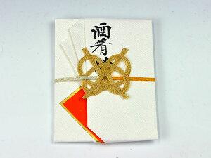 酒肴料【ラメ入り白檀紙】たまてばこセット用