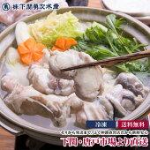 国産まふぐ鍋セット(まふぐ切身600g)