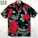 アロハシャツ【RED HIBISCUS/BLACK】FAVA...