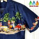 アロハシャツ メンズネイビーブルー地/クラシックカー・ロングボード柄半袖シャツ紺/ PalmHawaii/カーショップの制服にも大きいサイズ有/クールビズ