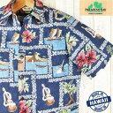アロハシャツ メンズ パラダイスベイ Paradise Bayネイビーブルー/オールドハワイアン柄・裏生地ハワイ製/希少ブランドコットン・立ち襟・メイドインハワイ大きいサイズ有/薄黄プレゼント/ギフト/クールビズ