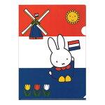 【A4クリアファイル】ミッフィーシリーズ/ディック・ブルーナ「オランダの国旗を持ったミッフィー」書類入れドキュメントファイルイラスト絵本持ち運び収納(LM615)