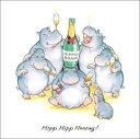 グリーティングカード【誕生日/バースデー】ピーター・クロスシリーズ「カバとお酒」【封筒/163×163mm】【封筒の色/アイボリー】【中面/文字あり「It's your Birthday!」】(PCII0060)