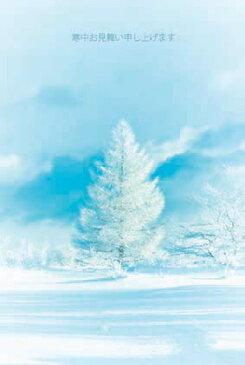 ポストカード 【寒中見舞い】「アイスミントブルーの天使」(長野県 霧ヶ峰高原 八島ヶ原湿原)【「寒中お見舞い申し上げます」の文字あり】【3枚セット(同じ柄が3枚入っています)】【写真面筆記可】(KM010)