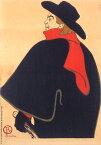 ポストカード 【アート】ロートレック「アリスティド・ブリュアン、 彼のキャバレーにて」【150×105mm】(BK519)