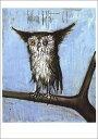 ポストカード 【アート】ビュフェ「フクロウ」【148×105mm】(VD9272)
