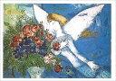 ポストカード 【アート】シャガール「ブルーエンジェル」【150×105mm】(HZN1355)